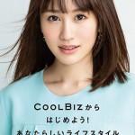 coolbiz2019