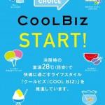 coolbiz2021
